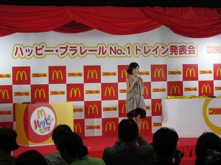 McD1001_image01.jpg