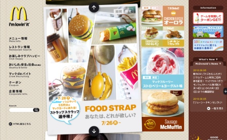 McDstrap.jpg