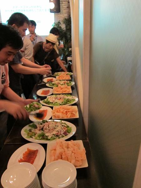 SPC Food.jpg
