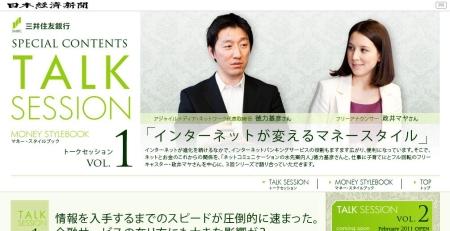 TALK SESSION vol.1.jpeg