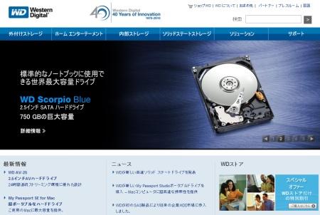 WD_HP.jpg