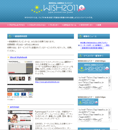 WISH0728.png