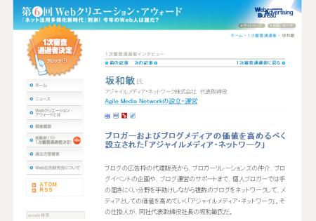 WebCreation.png