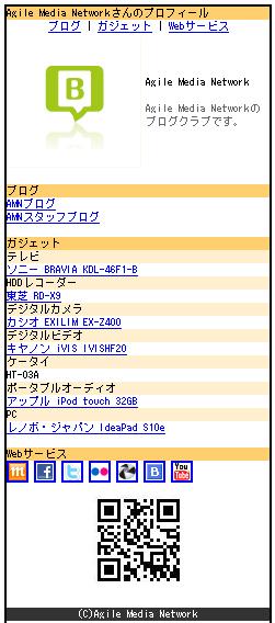 bc03.jpg