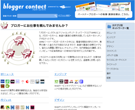 blogger contact.PNG