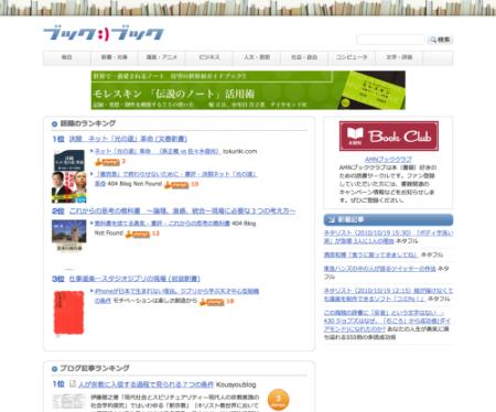 bookbook.png