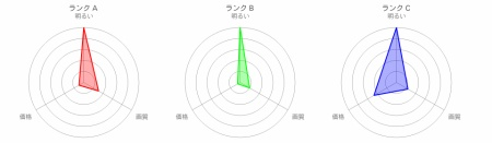 boommap02.jpg
