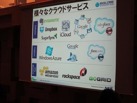 cloudnight20120321 (3).JPG