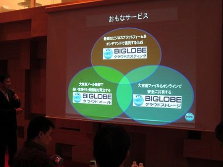 cloudnight20120321 (1).JPG