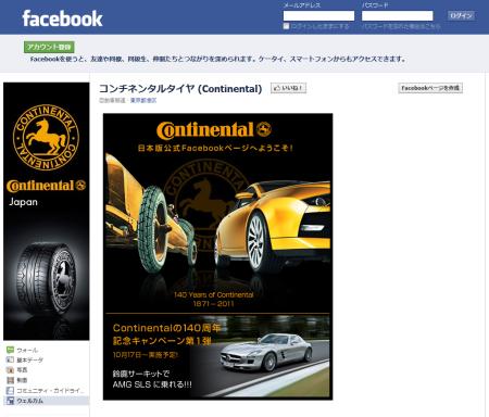 continental_fb01.png