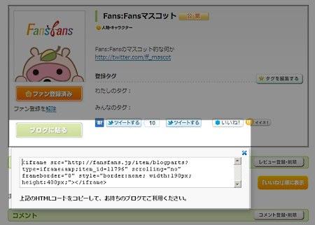 ff110307_03.jpg