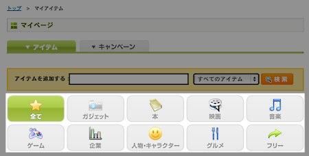 ff_110121_02.jpg