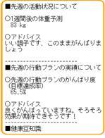 fuji10.jpg
