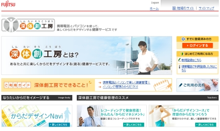 fuji11.jpg