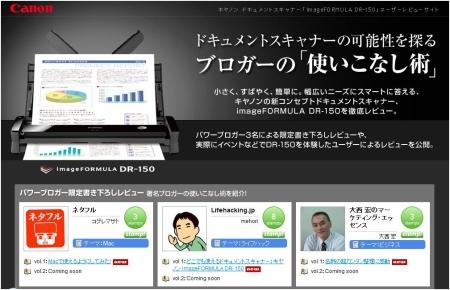imageFORMULAユーザーレビューサイト.JPG