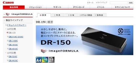 imageformula.JPG