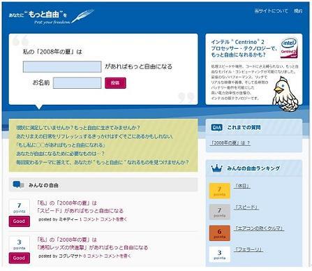 intel_site.JPG