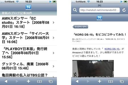 iphone_mt2s.jpg