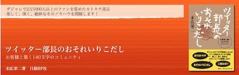 irikodashi_banner_475x150.jpg