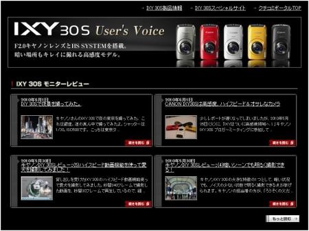 ixy30s.JPG