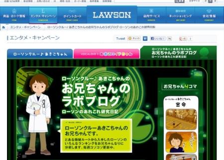lawson_20121213.jpg