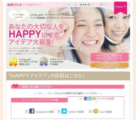 living.jp0607 .JPG