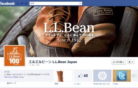 llbeanJapan_20120425.jpg
