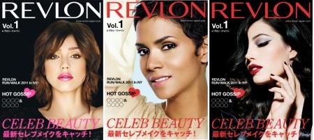 magazine_image.jpg