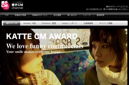 movieimpact_award.png