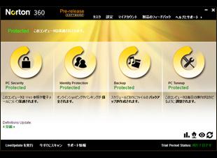 n360-v4-beta-jp-sm.jpg