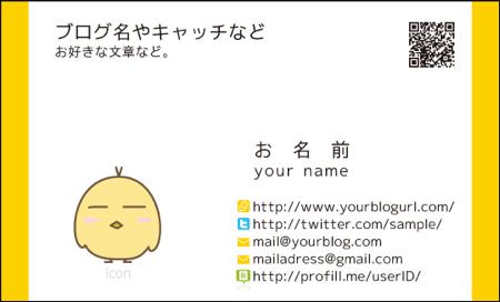 opening_01.jpg