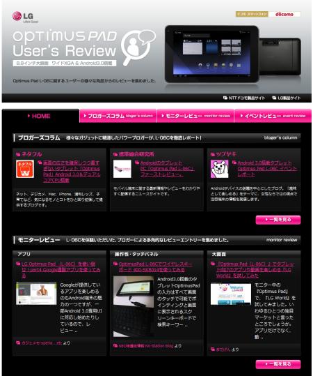 optimuspad_Review.png