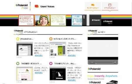 polaroid_site.JPG