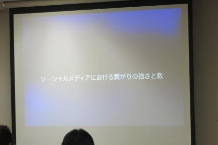 problog_20120510_04.jpg