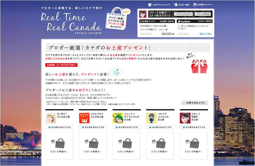 realcanada_present.jpg