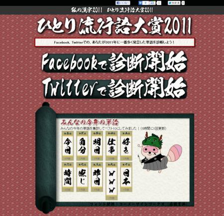 ryukogo_site.png