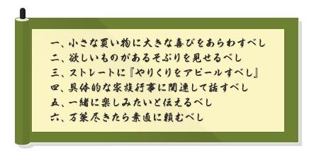 sakusen6.jpg