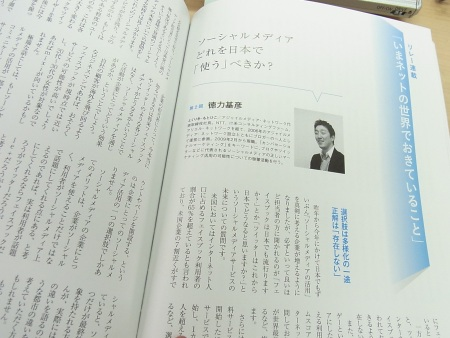 sendenkaigi_11.JPG