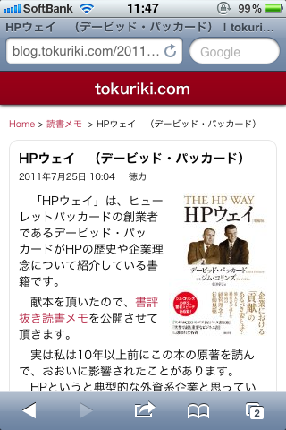 tokuriki02.PNG