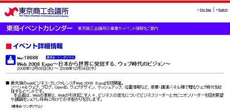 tosho_event.JPG