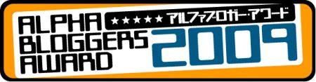 ttl_2009.jpg