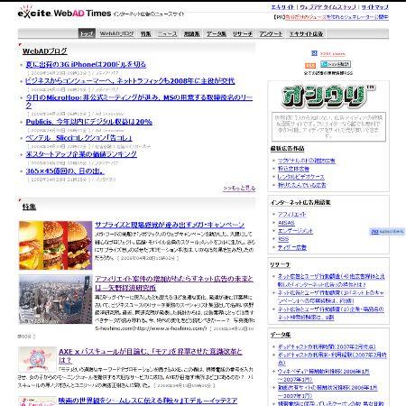 webad450.png.jpg