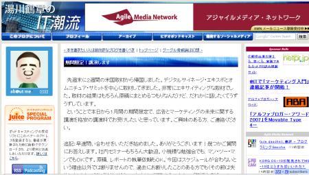 yukawa_site.png