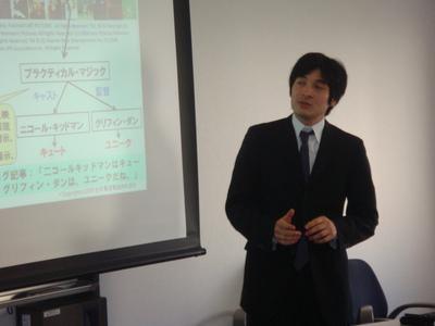 NTT R&Dフォーラム ブロガーツアーにご参加いただき、ありがとうございました