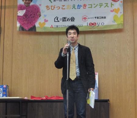 oekaki_20140119_1