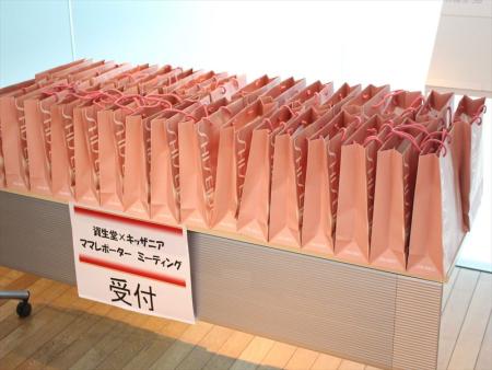 20140329_14shiseido0329_R