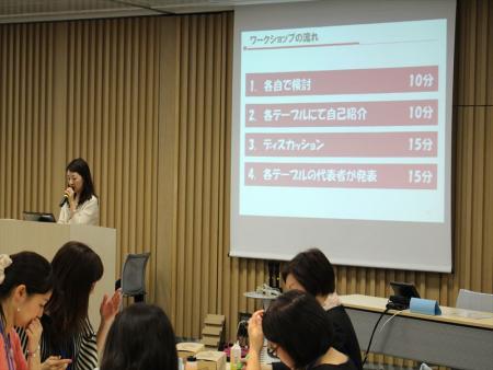 20140329_7shiseido0329_R