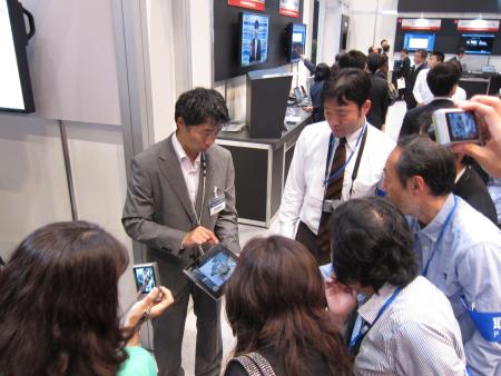 20140513_Fujitsu_3