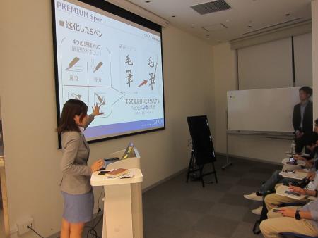 9月30日開催「GALAXYアンバサダー新製品タッチ&トライイベント」へのご参加ありがとうございました