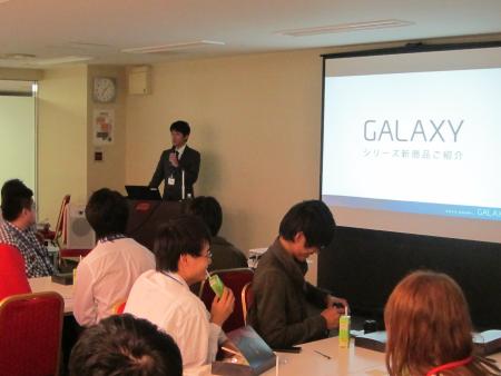 20141006_galaxy_5